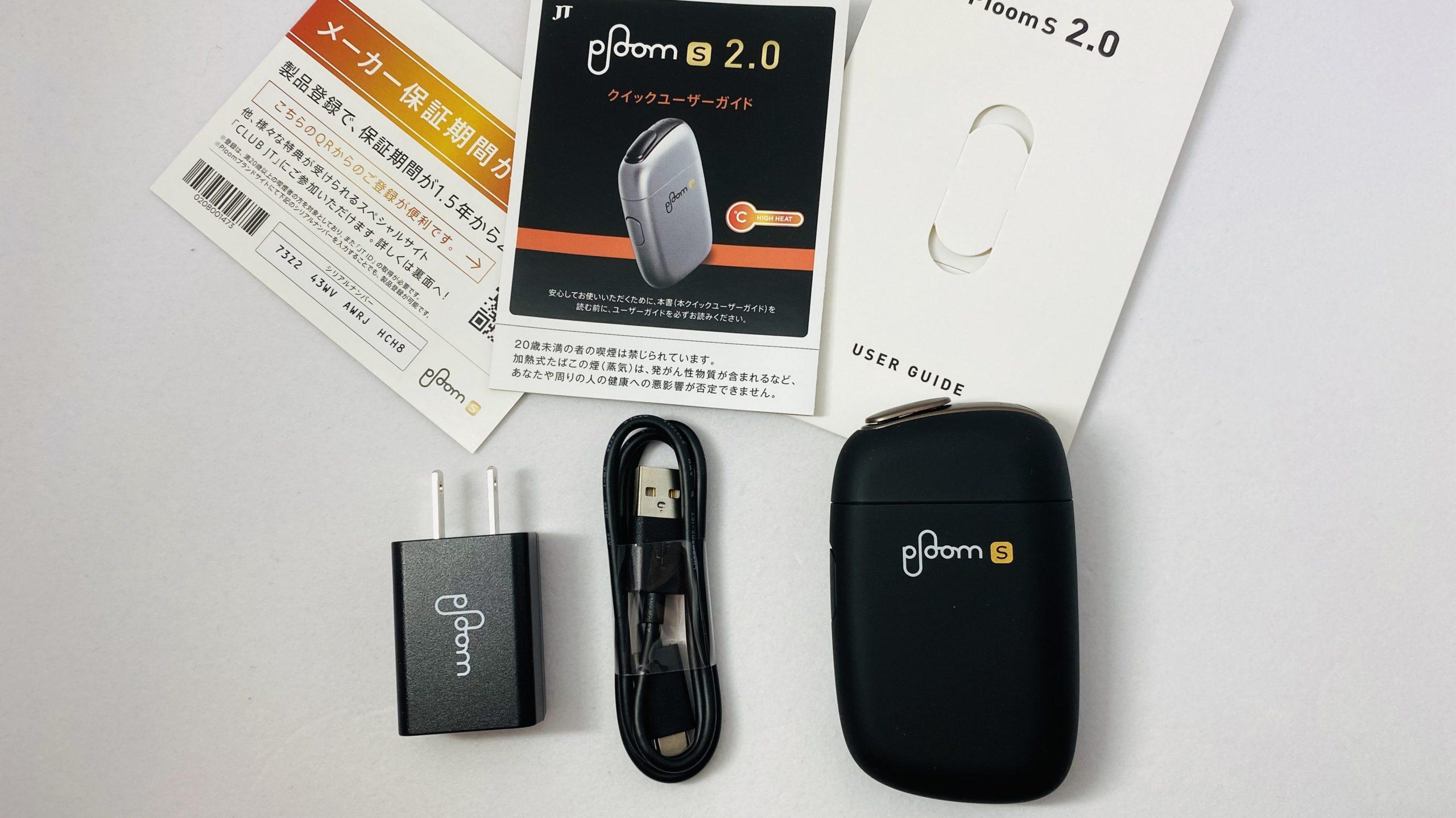 Ploom S 2.0スターターキッドに同梱されているもの