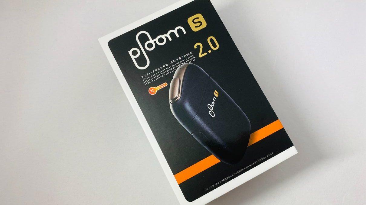 Ploom S 2.0パッケージ