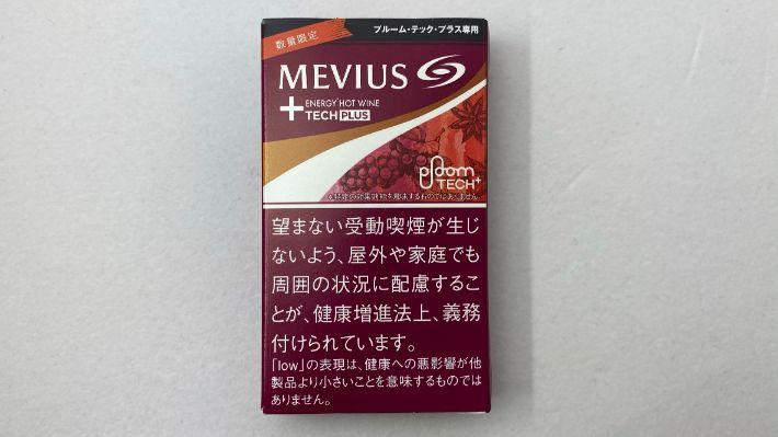 メビウス・エナジー・ホットワインのパッケージ表面