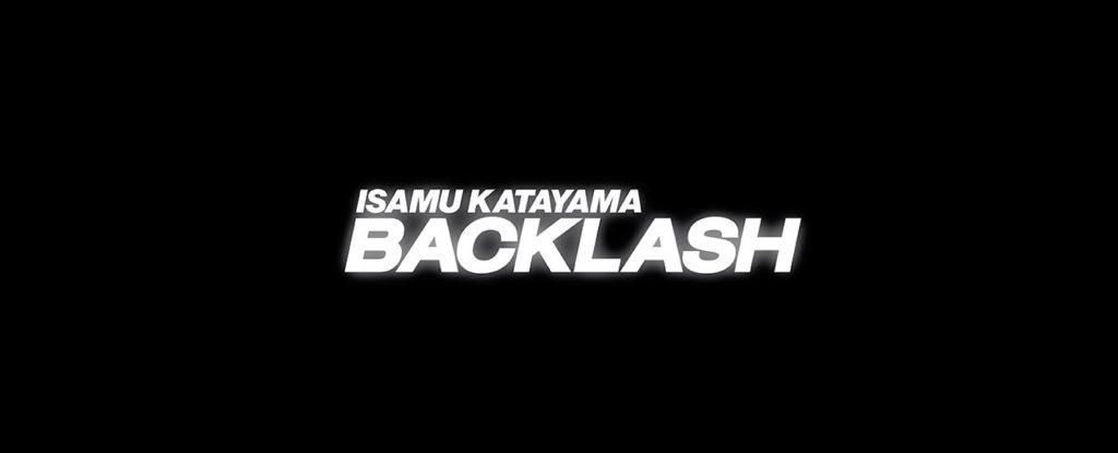 ISAMU KATAYAMA BACKLASHロゴ