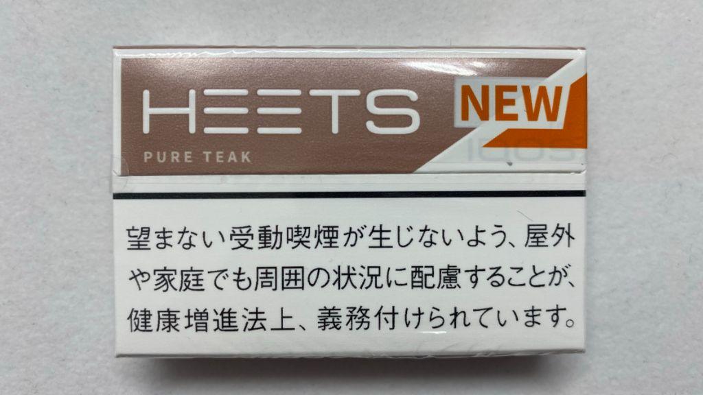 ヒーツ・ピュア・ティ-クのパッケージ表