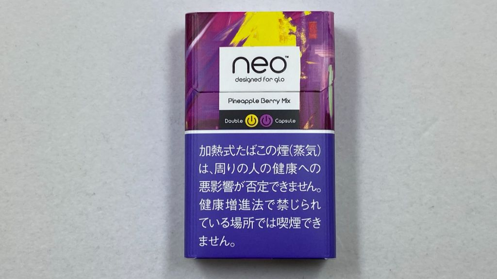 ネオ・パイナップル・ベリー・ミックス・スティックのパッケージ