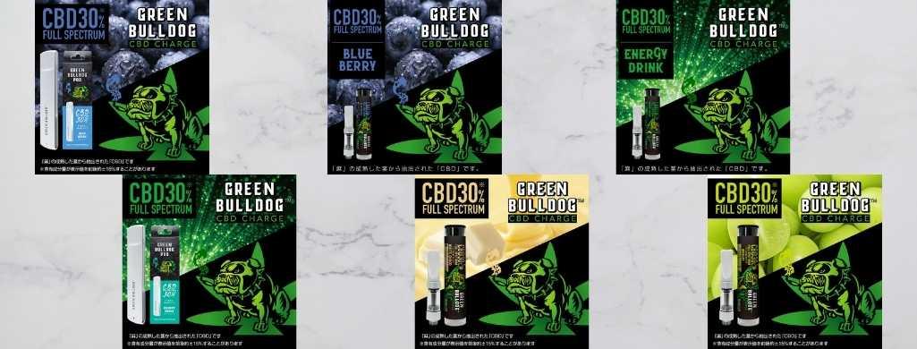 GREEN BULLDOGフレーバー種類