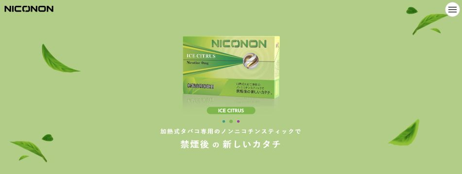 ニコノンのイメージ