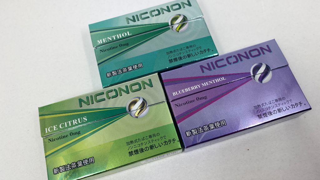 NICONON(ニコノン)