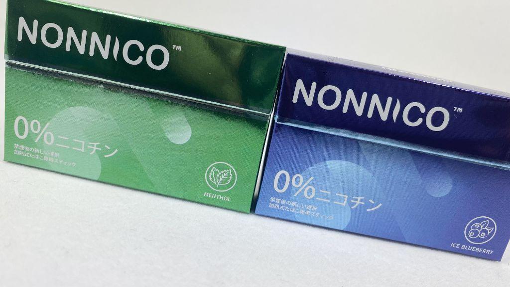 NONNICO(ノンニコ)